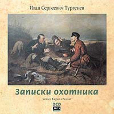 Книги о козах и козоводстве.